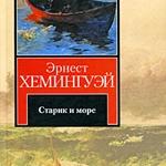heminguei_starik_i_more