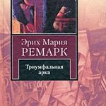 remark_triumfalnaya_arka