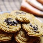Печенье с хурмой