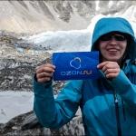 2013 год, базовый лагерь Эвереста