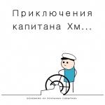 Книжка Мишке